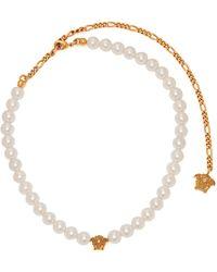 Versace - Medusa Faux Pearl Necklace - Lyst