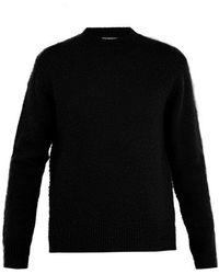 Acne Studios - Peele Wool-blend Jumper - Lyst