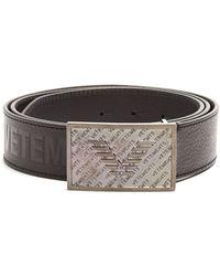 Vetements - Bouncer Logo-embossed Leather Belt - Lyst