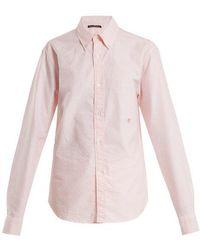 Acne Studios - Face Striped Cotton Shirt - Lyst