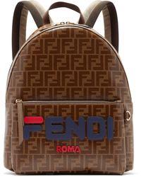 Fendi - Mania Ff Print Leather Backpack - Lyst