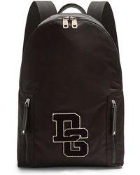 Dolce & Gabbana - Logo-applique Zip-around Backpack - Lyst