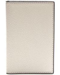 Valextra - Bi-fold Leather Cardholder - Lyst