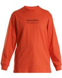 Maharishi - Maha Text-print Cotton Sweatshirt - Lyst