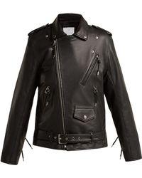 Toga - Lace-up Leather Biker Jacket - Lyst