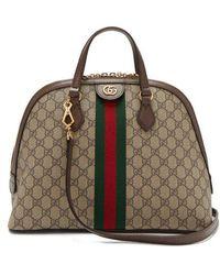 73955387b7e1 Lyst - Gucci Diy Ophidia Gg Supreme Maxi Tote