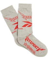 Vetements - X Reebok Metal Cotton-blend Socks - Lyst