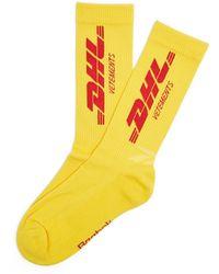 Vetements | Dhl-intarsia Ribbed Cotton-blend Socks | Lyst