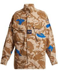 MYAR - 1990s Camouflage Print Jacket - Lyst