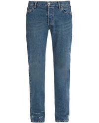 Balenciaga Distressed Straight Leg Jeans