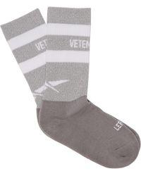 Vetements - Reflective Sock - Lyst