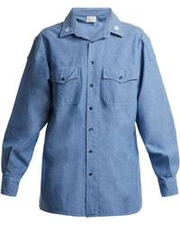 MYAR - Its0a Italian Star Patch Chambray Shirt - Lyst