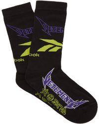 Vetements - X Reebok Metal Socks - Lyst