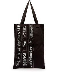 Y-3 - Printed Cotton-canvas Tote Bag - Lyst