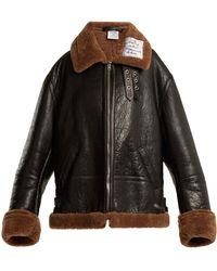 Vetements - Oversized Shearling Jacket - Lyst