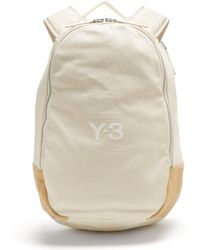 Y-3 - Canvas Backpack - Lyst