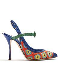 Dolce & Gabbana - Majolica Woven Wicker Slingback Court Shoes - Lyst