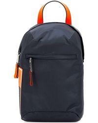 ec74ec9ad57c Prada - One Shoulder Contrast Lining Backpack - Lyst