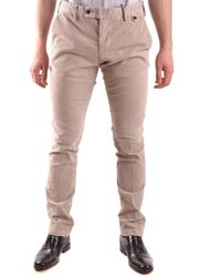AT.P.CO - Beige Cotton Trousers - Lyst