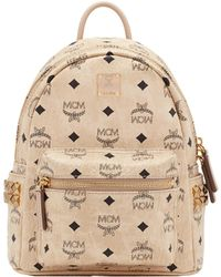 MCM - Dual Stark Backpack - Lyst