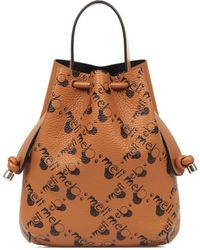 meli melo - Briony Backpack | Tan Dna - Lyst