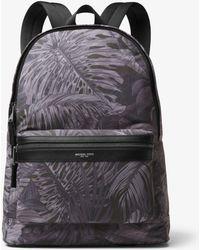 6195b5a3acd85e Michael Kors Kent Nylon Cycling Backpack in Black for Men - Lyst