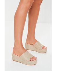 c29686fa6cf Lyst - Women s Missguided Platform heels On Sale