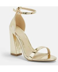 537dc772ac92 Missguided Rose Gold Metallic Flared Block Heel Strappy Gladiator ...