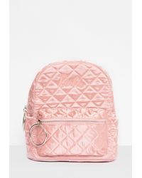 Missguided - Barbie X Pink Satin Embroidered Rucksack - Lyst