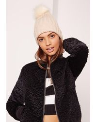 Missguided | Don't Enable Jobbers Cream Faux Fur Pom Pom Beanie | Lyst