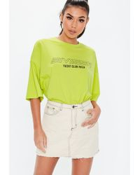 677ea06b26e2 Missguided Green Drop Shoulder Leopard Print Cropped T Shirt in ...