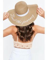 Missguided - Beige Trust The Journey Slogan Straw Hat - Lyst