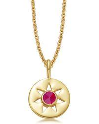 Missoma - Pink Tourmaline October Birthstone Necklace - Lyst