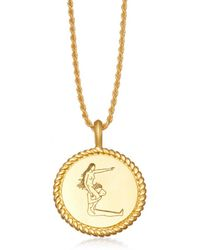 Missoma - Body Language E Initial Necklace By Fee Greening - Lyst