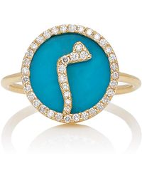 Names by Noush - M'o Exclusive: Treasure Disk Arabic Initial Ring With Turquoise Gemstone - Lyst