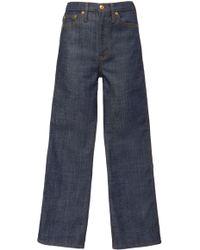 Tory Burch - Amber Boot Cut Jean - Lyst