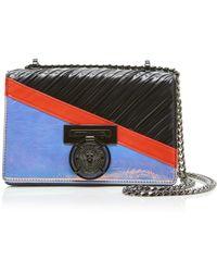 Balmain | Small Hologram Flap Box Bag | Lyst