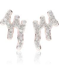 Monica Vinader - Riva Waterfall Stud Diamond Earrings - Lyst