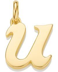 Monica Vinader - Alphabet U Pendant Charm - Lyst