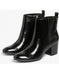 Monki - Zippered Ankle Boots - Lyst