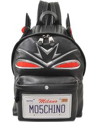 Moschino - Cadillac Backpack - Lyst