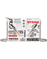 KENZO - Kalifornia Flyers Print Chain Wallet - Lyst