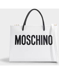 Moschino - Sac Porté Epaule Logo en Cuir de Veau Blanc - Lyst