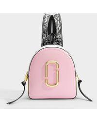 Marc Jacobs - Pack Shot Backpack In Multicolor Polyurethane Coated Calfskin - Lyst