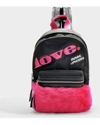 Marc Jacobs - Treck Pack Fur Love Medium Backpack In Multicolor Black Polyester - Lyst