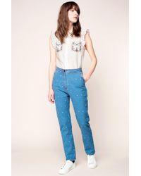 Manoush - High-waisted Jeans - Lyst