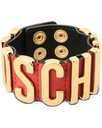 Moschino | Bracelet | Lyst
