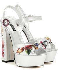 Dolce & Gabbana - Keira Leather Plateau Pumps - Lyst