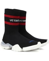 Vetements - X Reebok Stretch-knit Trainers - Lyst