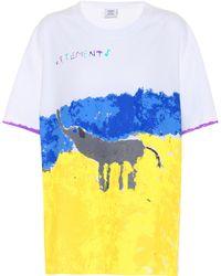 4430c23a Vetements - Printed Cotton T-shirt - Lyst